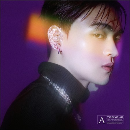 아빈(AVIN) - EP [TRANCHE]