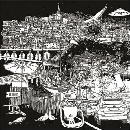 양반들 - [EXIT] (LP)