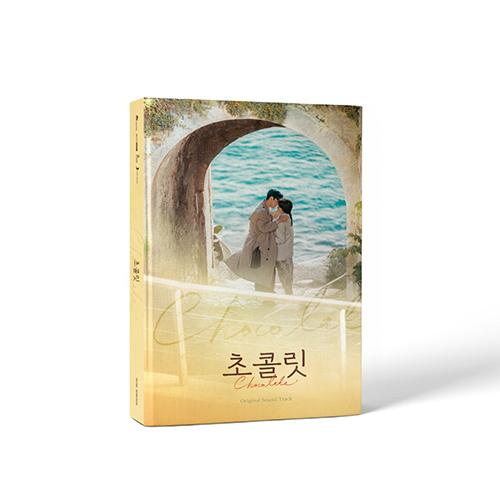 초콜릿 - OST (2CD) (JTBC 금토드라마)
