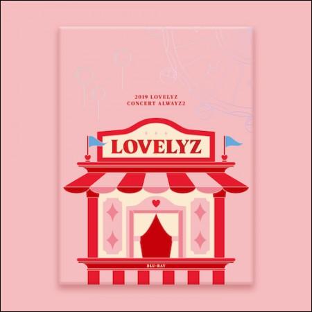 러블리즈(LOVELYZ) - [2019 LOVELYZ CONCERT ALWAYZ 2] (BLU-RAY)
