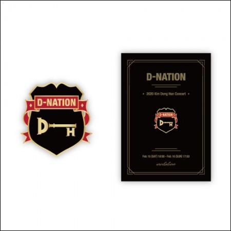 김동한(KIM DONG HAN) - [D-NATION] / BADGE(뱃지)