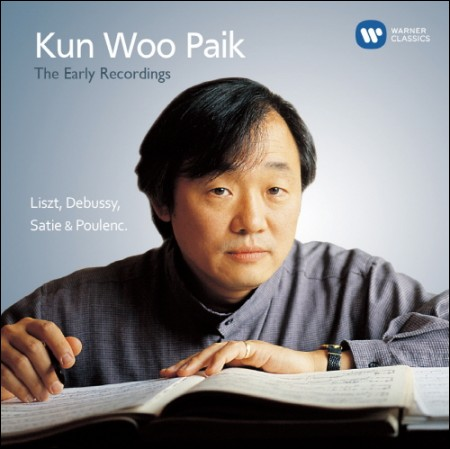백건우(KUN WOO PAIK) - [THE EARLY RECORDINGS]
