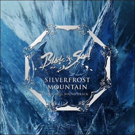 블레이드 & 소울 - OST [백청산맥] (2CD) (재발매)