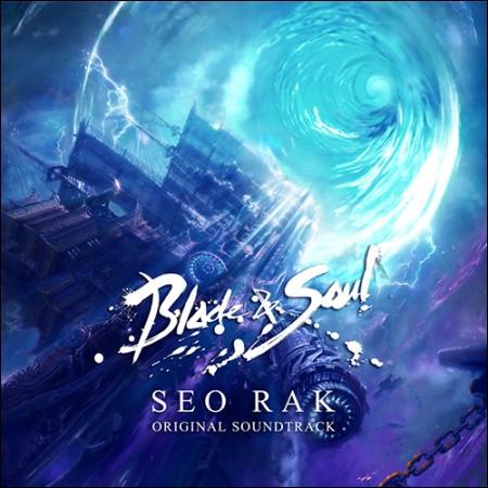 블레이드 & 소울 - OST [서락] (3CD) (재발매)