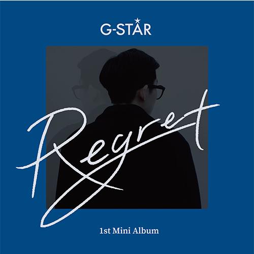 지스타(G-STAR) - EP [REGRET]