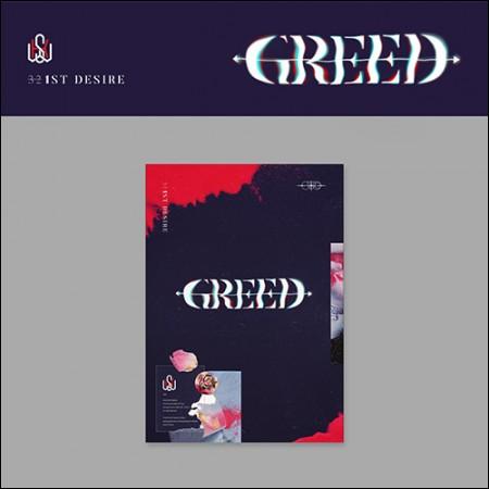 김우석 - 1ST DESIRE [GREED] (K VER.)