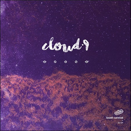 사우스카니발(SOUTH CARNIVAL) - EP [CLOUD9]