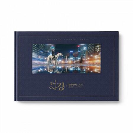 SBS 드라마 더 킹 : 영원의 군주 OST