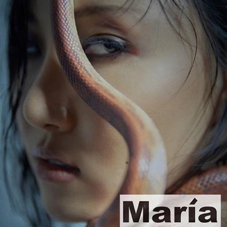 화사(HWA SA) 미니1집 - [María]