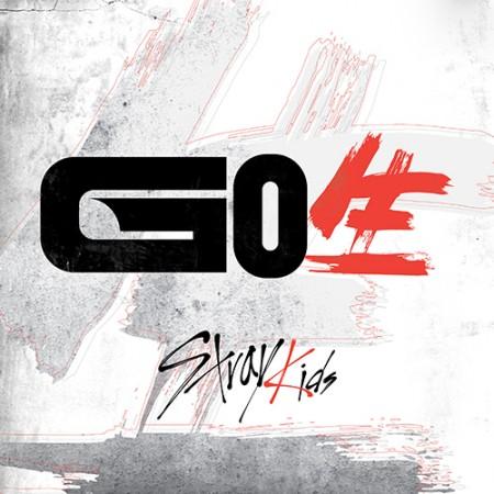 스트레이 키즈 (STARY KIDS) - 정규 1집 [GO生] (일반반)