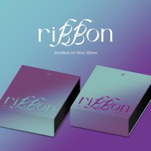 [세트] 뱀뱀 (BamBam) - 1ST MINI ALBUM (riBBon + Pandora Ver.)