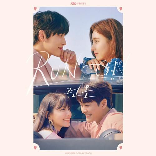 Run On-OST (JTBC Wednesday & Thursday Drama)
